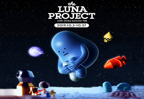 2019 Stickymonsterlab Luna project
