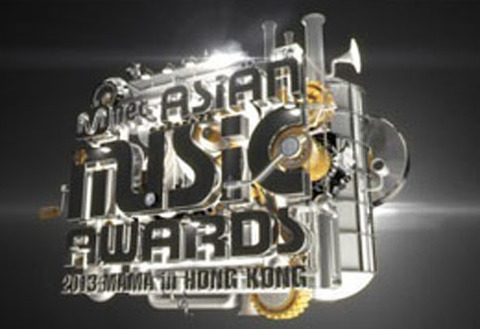 2013 Mnet Asian Music Awards in HONG KONG